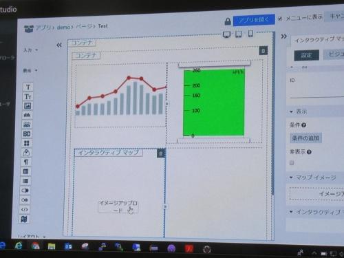 プログラミング言語を使わずに生産現場を可視化できる