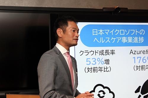 日本マイクロソフトの業務執行役員パブリックセクター事業本部の大山訓弘医療・製薬営業統括本部長