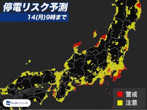 ウェザーニューズが発表した、台風19号による10月12日から13日にかけての停電リスク予測。赤色は警戒レベル(風速30m/秒以上が目安)で、停電するほどの暴風が吹く可能性が十分ある地域。黄色は注意レベル(風速25m/秒以上が目安)で停電の可能性があるところ(資料:ウェザーニューズ)