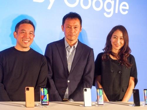 写真1●グーグルが「Google Pixel 4」などの新製品を発表