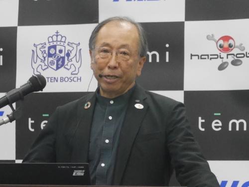 hapi-robo st(ハピロボ)の富田直美社長
