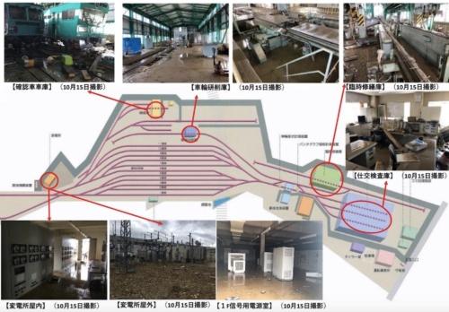 図2:長野新幹線車両センターの被害状況(出所:JR東日本)