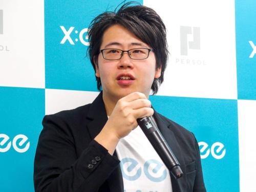 写真3●SEEDS COMPANY「x:eee」事業責任者兼プロダクトオーナーの陳シェン氏