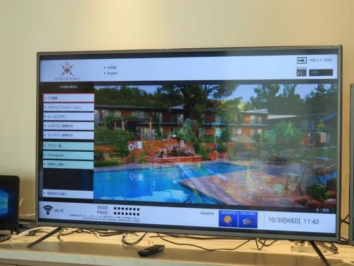 ピクセラのBIZmode対応4Kスマートテレビ