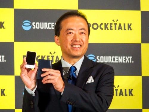 写真2●ソースネクスト代表取締役社長の松田憲幸氏