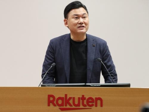 決算を説明する楽天の三木谷浩史会長兼社長