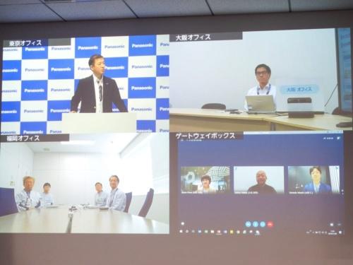 写真1●パナソニックがビデオ会議システムとWeb会議の接続を実現