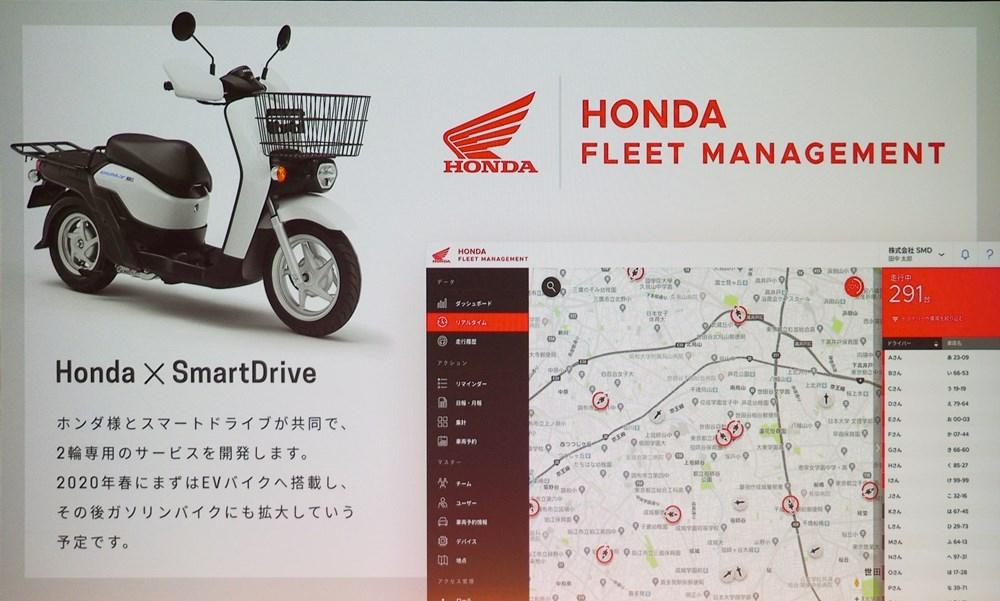図1 ホンダはスタートアップ企業のシステムを採用 サービスの基盤は、IT系スタートアップ企業のスマートドライブ(東京都千代田区)のシステムを使用する。(出所:スマートドライブ)
