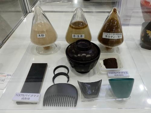 図1:成形材料「サスティーモ」と成形体の例