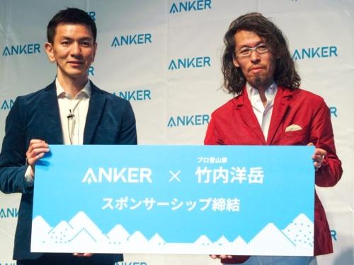 写真1●アンカーがプレスイベントで事業戦略を発表(撮影:山口 健太、以下同じ)