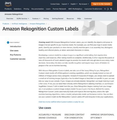 Amazon Rekognition Custom Labelsの公式ページ。2019年12月3日に一般提供を開始する予定