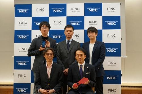 下段の1番右がNECの藤川修執行役員