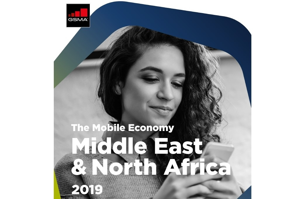 「The Mobile Economy: Middle East and North Africa 2019」 出所:GSMA