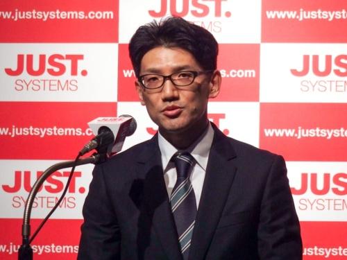 写真2●ジャストシステム ソリューションストラテジー事業部 企画開発グループの佐々木孝治氏