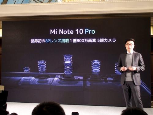 写真6●Mi Note 10 Proは8Pレンズを搭載