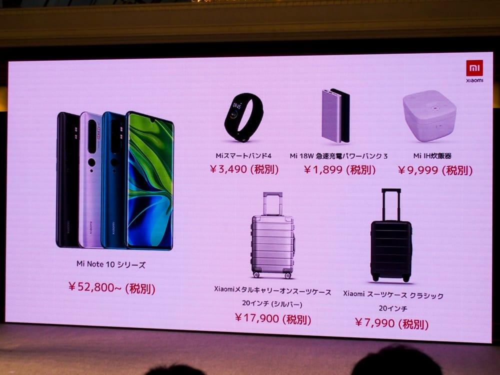 写真11●日本向けに発売する製品と価格