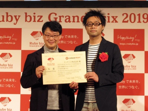 審査委員長を務めたまつもとゆきひろ氏(左)とクックパッドの勝間亮買物事業部副部長