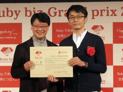 GMOペパボの小山健一郎ホスティング事業部シニアプリンシパルエンジニア(右)