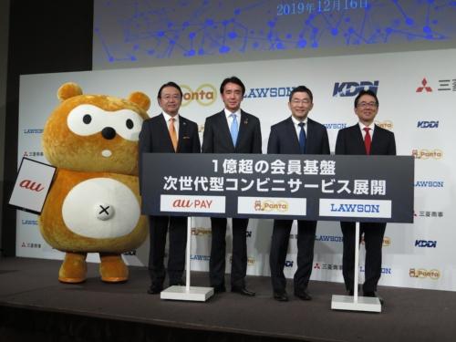 資本業務提携を発表するローソンの竹増貞信社長(左から2人目)、KDDIの高橋誠社長(左から3人目)ら