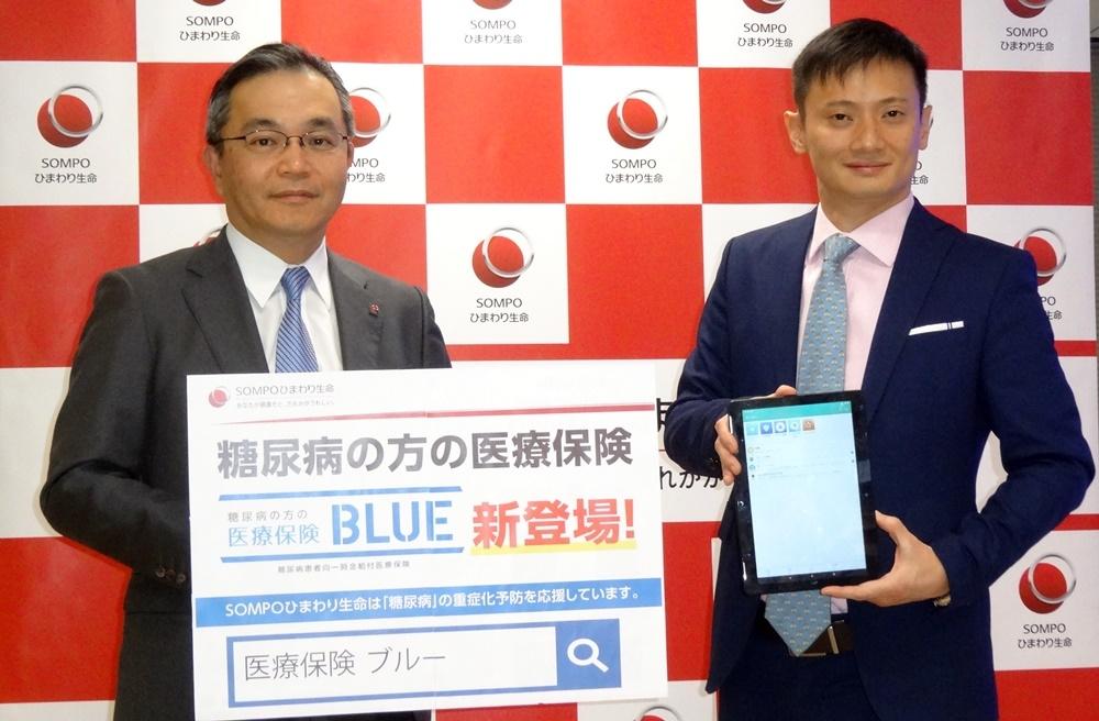 左からSOMPOひまわり生命保険の大場康弘社長、H2のEd Deng CEO(撮影:日経 xTECH)