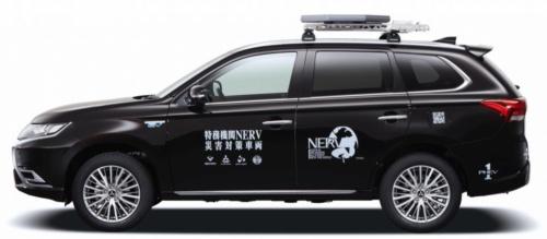 「特務機関NERV災害対策車両」の外観