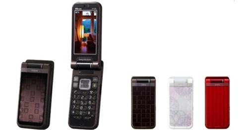 報告があった1機種であるソニー・エリクソン・モバイルコミュニケーションズ製の「W43S」
