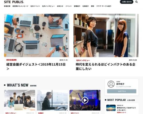 「TSUTAERU」の画面例