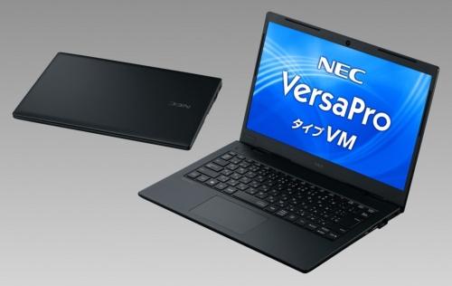 NECが発表したノートPC「VersaPro タイプVM」。「Mate/VersaProシリーズ」の新版の1つである