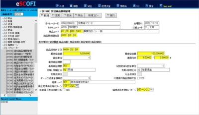 ebsが提供を始めるローン債権管理サービスのイメージ