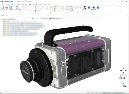 図1:「図脳CAD3D」の操作画面イメージ