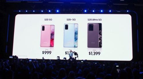Galaxy S20シリーズを発表