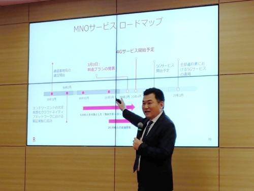 決算会見でモバイル回線の今後のスケジュールについて説明する三木谷浩史会長兼社長