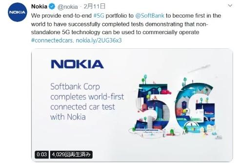 出所:NokiaのTwitter