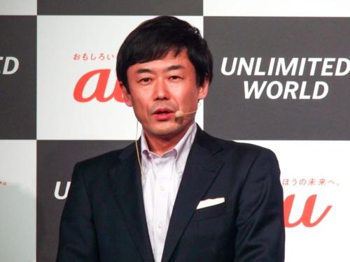 写真2●KDDIの松田浩路コンシューマ事業企画本部副本部長