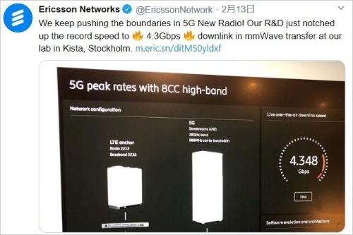 出所: EricssonのTwitter