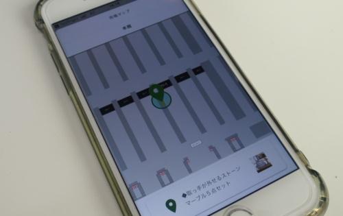 アプリ上の店内マップにピンマークでお目当ての商品の陳列場所を表示する