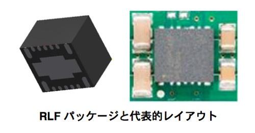 業界最小の降圧型DC-DCコンバーターモジュールのパッケージと、基板への実装例。Texas Instrumentsの資料