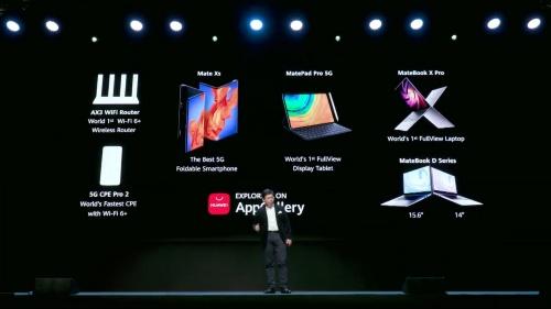 中国ファーウェイがオンライン発表会を開催し新製品を発表