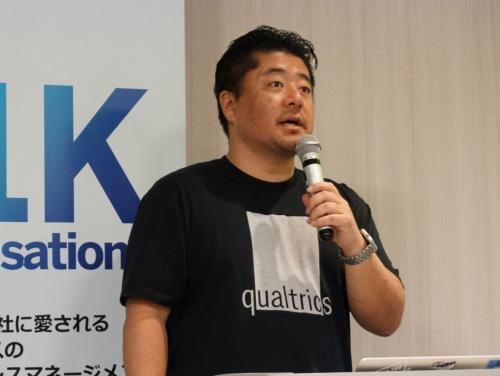 クアルトリクスの熊代悟カントリーマネージャー
