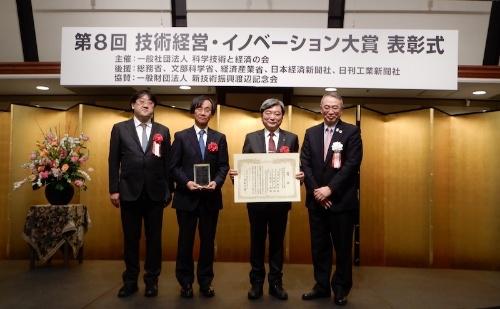図1:「第8回 技術経営・イノベーション大賞」の表彰式の様子(出所:京セラ)