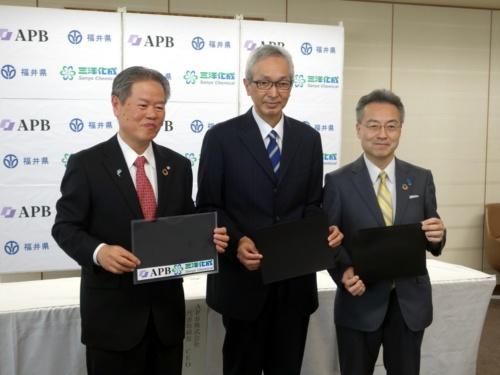 左から順に、三洋化成工業 代表取締役社長の安藤孝夫氏、APB代表取締役CEOの堀江英明氏、福井県知事の杉本達治氏