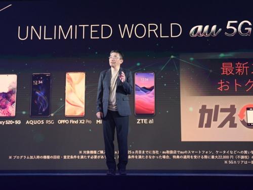 5Gの商用サービスの詳細を説明するKDDIの高橋誠社長