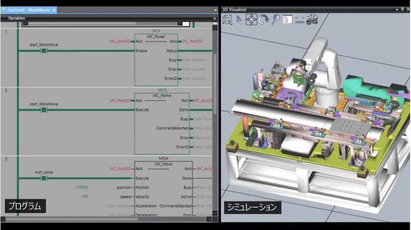 図:「Sysmac Studio 3Dシミュレーション」のイメージ(出所:オムロン)