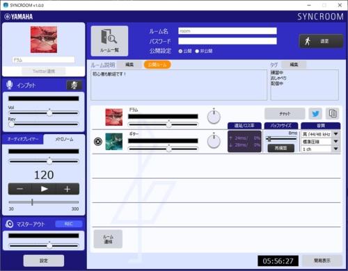 「SYNCROOM」のアプリケーションの画面イメージ
