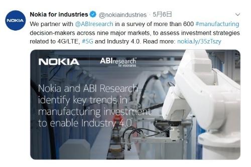 出所:Nokia
