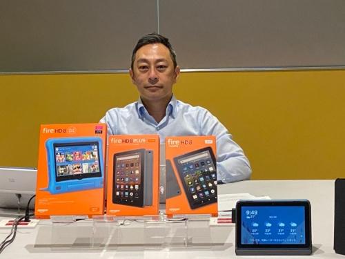 写真1●アマゾンジャパン Amazonデバイス事業本部Kindle・Fireタブレット・アクセサリー事業部事業部長の清水文弥氏