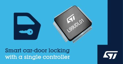 自動車のドアを一括して施錠/開錠制御できるIC