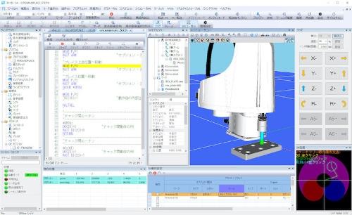 図1:「RCX-Studio 2020」の操作画面イメージ