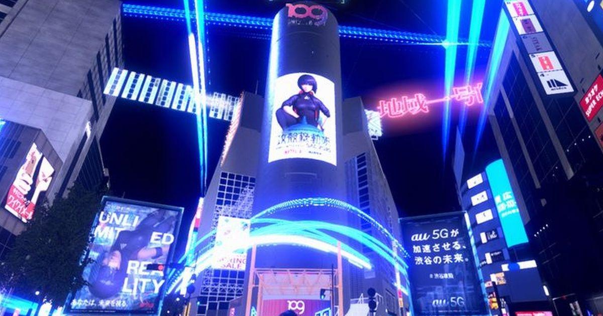 渋谷を模したイベント会場「バーチャル渋谷」。利用者はアバター(分身)を使って会場内を自由に動ける (出所:KDDI)
