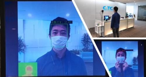 機器から0.5メートル程度離れた場所で数秒停止し、非接触で体表面温度を計測する。マスクを着用した状態で計測することが可能だ